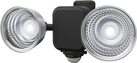 ムサシ RITEX フリーアーム式LEDセンサーライト(3.5W×2灯) 「乾電池式」 防雨型 LED-265