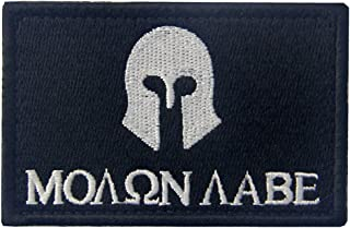 Tactical Molon Labe Spartacus Milltary Embroidered Applique Morale Hook & Loop Patch - White & Black