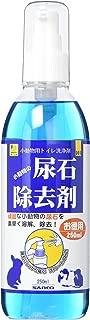 SANKO 尿石除去剤お徳用 250ml