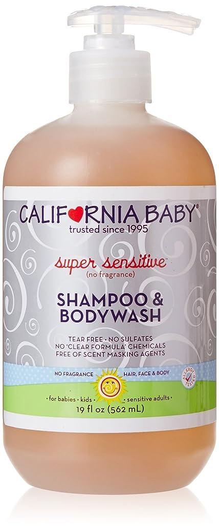魅了する予言する横たわるCalifornia Baby カリフォルニアベビー Shampoo & Bodywash シャンプー & ボデー ウォッシ - Super Sensitive とても敏感 - 無香 - 19.0 oz. (561 ml) [並行輸入品]