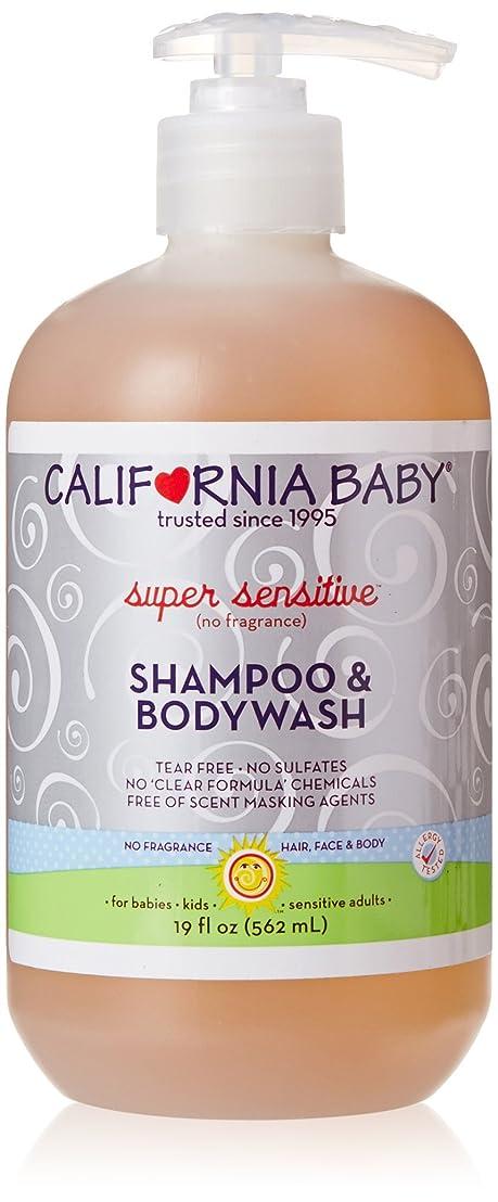 ライム命令障害者California Baby カリフォルニアベビー Shampoo & Bodywash シャンプー & ボデー ウォッシ - Super Sensitive とても敏感 - 無香 - 19.0 oz. (561 ml) [並行輸入品]