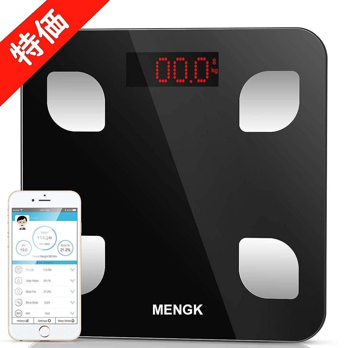 でる中性ペグ体脂肪計、 Mengk 高精度 bluetooth体重?体組成計 体重/体脂肪/体脂水分/BMIなど測定可能 ブラック
