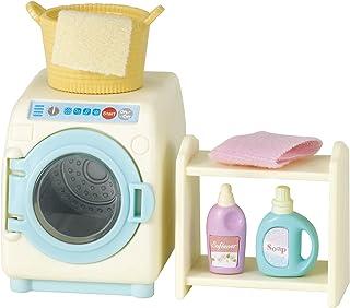 Sylvanian Families Washing Machine Set,Furniture