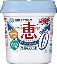 [冷蔵] 雪印メグミルク ナチュレ恵 脂肪ゼロ 400g
