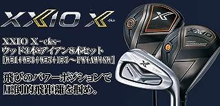 DUNLOP(ダンロップ) XXIO X eks ゼクシオ エックス メンズ ゴルフクラブセット ウッド3本+アイアン8本セット Miyazaki AX-1 カーボンシャフト装着 メンズ ゴルフクラブ フルセット