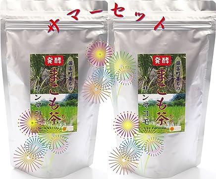 発酵まこも茶 150g 2個セット
