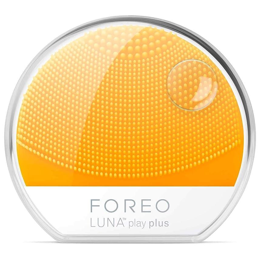 予知序文加入FOREO LUNA Play Plus サンフラワーイエロー シリコーン製 音波振動 電動洗顔ブラシ 電池式