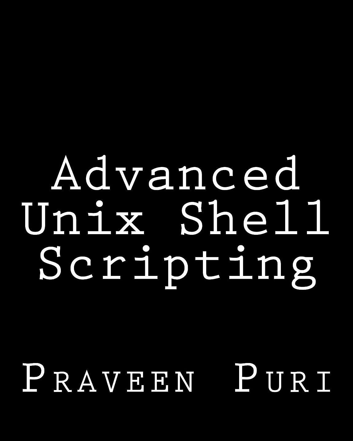 有力者足発行Advanced Unix Shell Scripting: How to Reduce Your Labor and Increase Your Effectiveness Through Mastery of Unix Shell Scripting and Awk Programming (English Edition)