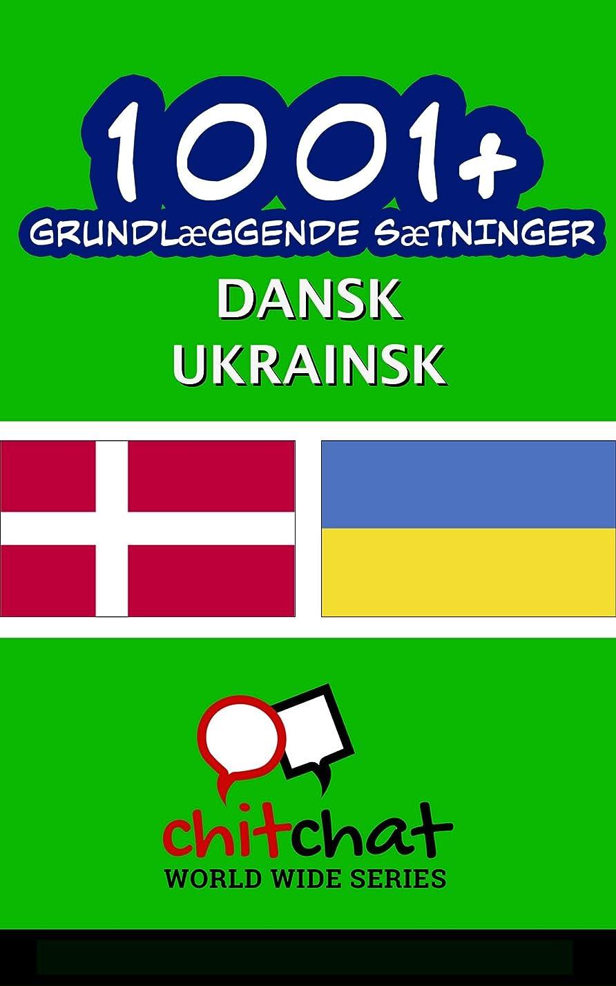 キネマティクススカーフに話す1001+ grundl?ggende s?tninger dansk - Ukrainsk (Danish Edition)