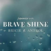 Brave Shine (Japanese Version)