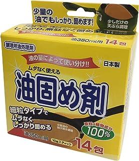 油固め剤エコタイプ 10gX14包