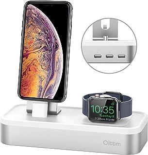 Apple Watch Series 4充電スタンド Oittm 多機能充電スタンド スマートフォン アップルウォッチ両用充電クレードル 5in1 USB充電器 同時充電可能 Apple Watch Series 4/3/2/1、iPhone Xs/Xs Max/Xr/X、iPhone8/8 Plus、iPhone7/7 Plus、Apple Pencil、iPod、iPad等のスマホ、タブレットに対応 (シルバー)