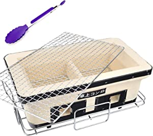 Rectangular Yakatori Charcoal Grill, Japanese Ceramic Clay Hibachi BBQ Tabletop Grill Japanese Portable Camping Charcoal Cooker Stove with Food Tong(Beige)