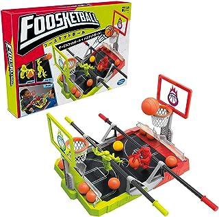 ハズブロ ボードゲーム フースケットボール F0086 正規品