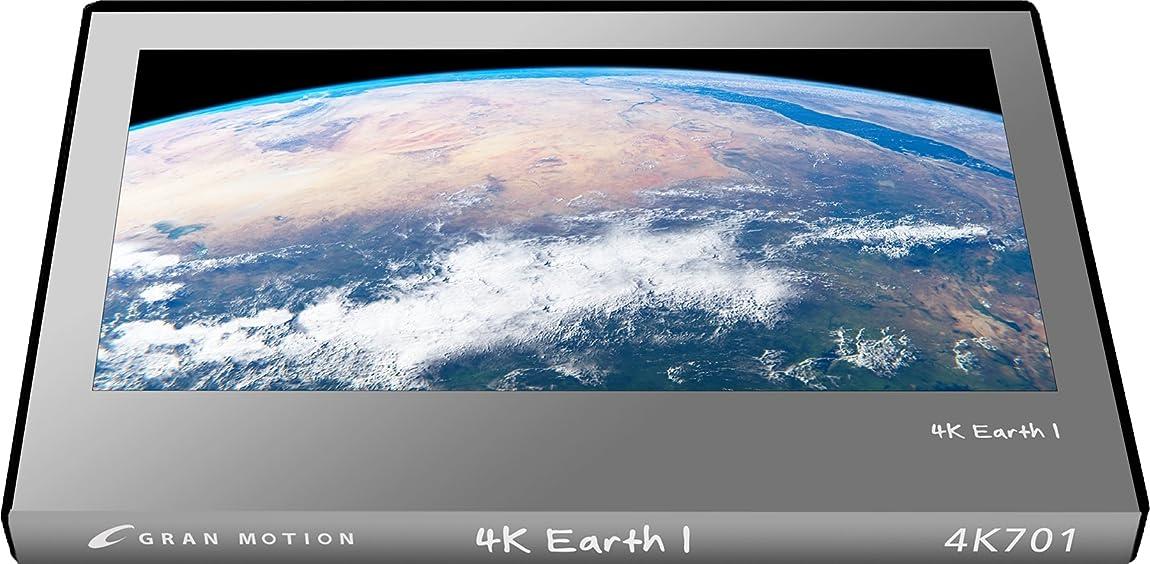 ストライプ意図する公使館4K701_4K動画素材集グランモーション 4K地球1(ロイヤリティフリーDVD素材集)
