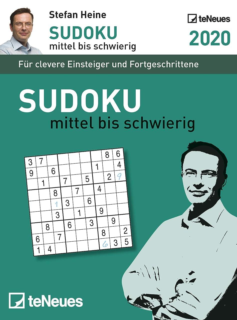 以来気がついて桁Stefan Heine: Sudoku mittel bis schwierig 2020: Tagesabreisskalender