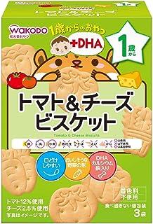 和光堂 1歳からのおやつ+DHA トマト&チーズビスケット×6個 [1歳から]