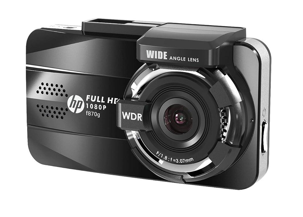 ファランクス今晩致命的な【正規輸入品】 HP(ヒューレット?パッカード) 「HDMI出力対応」 ドライブレコーダー 3.0インチLCDカラーモニター 対角155° f870g
