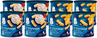 Gerber Lil' Crunchies Mild Cheddar and Veggie Dip, 8 Count