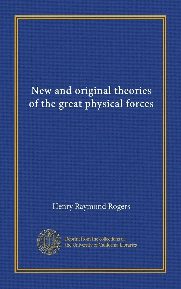 ショート不愉快盗賊New and original theories of the great physical forces