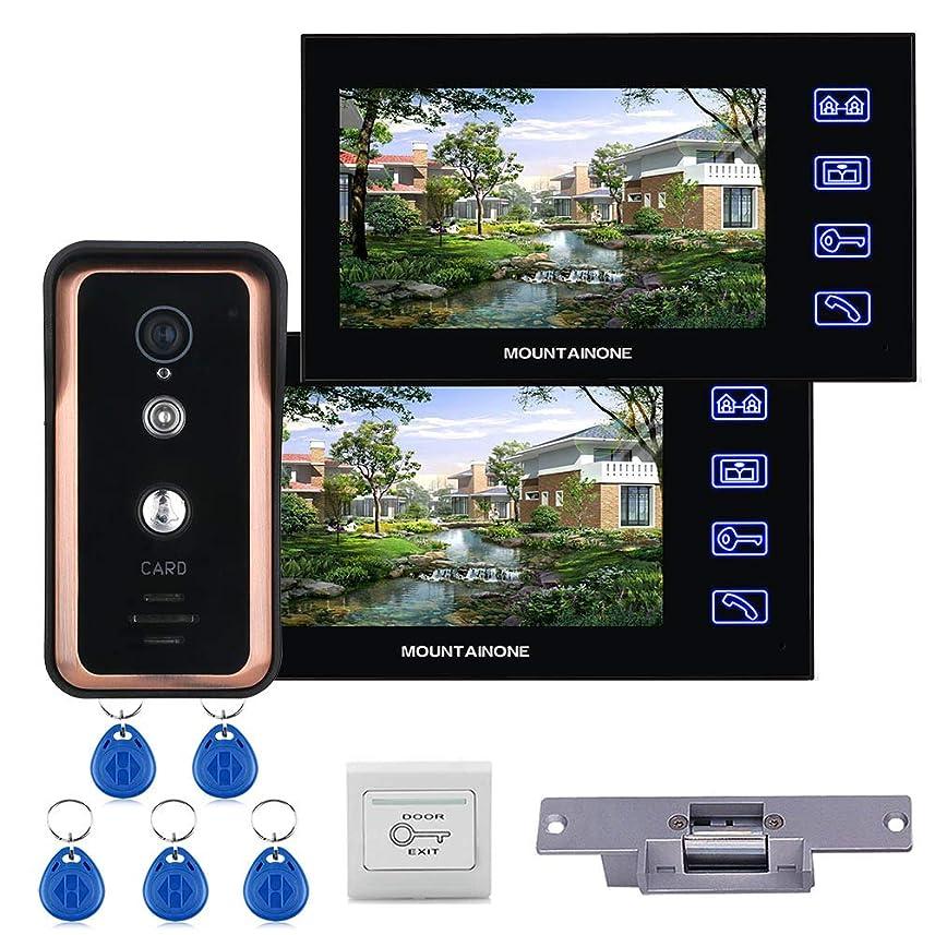 ポップファーム残高タッチキー有線7インチビデオドアホンビデオインターホンドアベルシステム2モニター1 RFID IRカットカメラ+電気磁気ロック