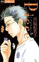Piece(5) (フラワーコミックス)