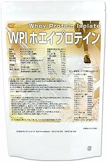 WPI ホエイプロテイン 1kg プレーン味 NICHIGA(ニチガ)