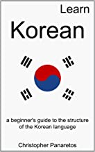 Learn Korean: A Beginner's Guide to the Structure of the Korean Language