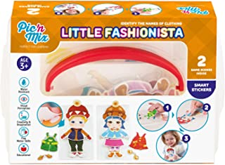 Little Fashionista Puzzles for Kids | Picnmix Matching Game for Toddlers 2 Years and Up. Educational Board Game | Preschool Learning Toy. Fine Motor Skills Toy for Boys and Girls