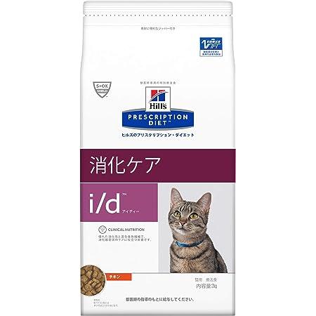 【療法食】 プリスクリプション・ダイエット キャットフード i/d アイディー 小粒 チキン 2kg