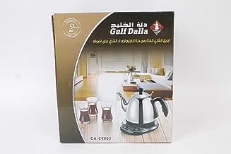 DLC Liquid Electric Coffee Percolators,Silver