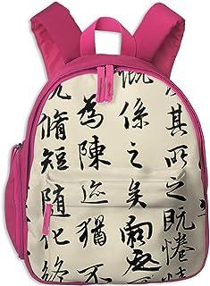 Mochila Escolar AOOEDM, Linda caligrafía China Mochilas de Dibujos Animados Bolsa de Libros