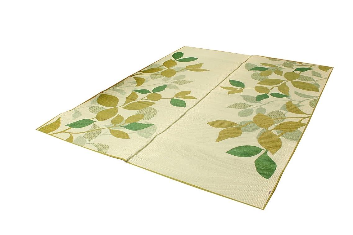 生きている水を飲む大胆なイケヒコ い草ラグ カーペット 国産 袋織 『Fブレス』 グリーン 約191×250cm (裏:ウレタン)