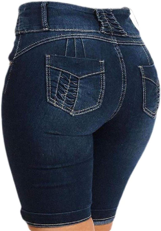 JNBGYAPS Women's Washed Bodycon Slim Skinny Summer Bermuda Denim Shorts Jeans