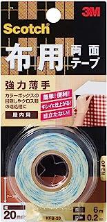3M スコッチ 両面テープ 布用 強力 薄手 20mm幅x6m KFB-20