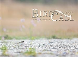 表紙: BIRDCALL 光の中で   中村利和