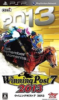 Winning Post 7 2013 - PSP