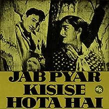 Jab Pyar Kisise Hota Hai (Bollywood Cinema)