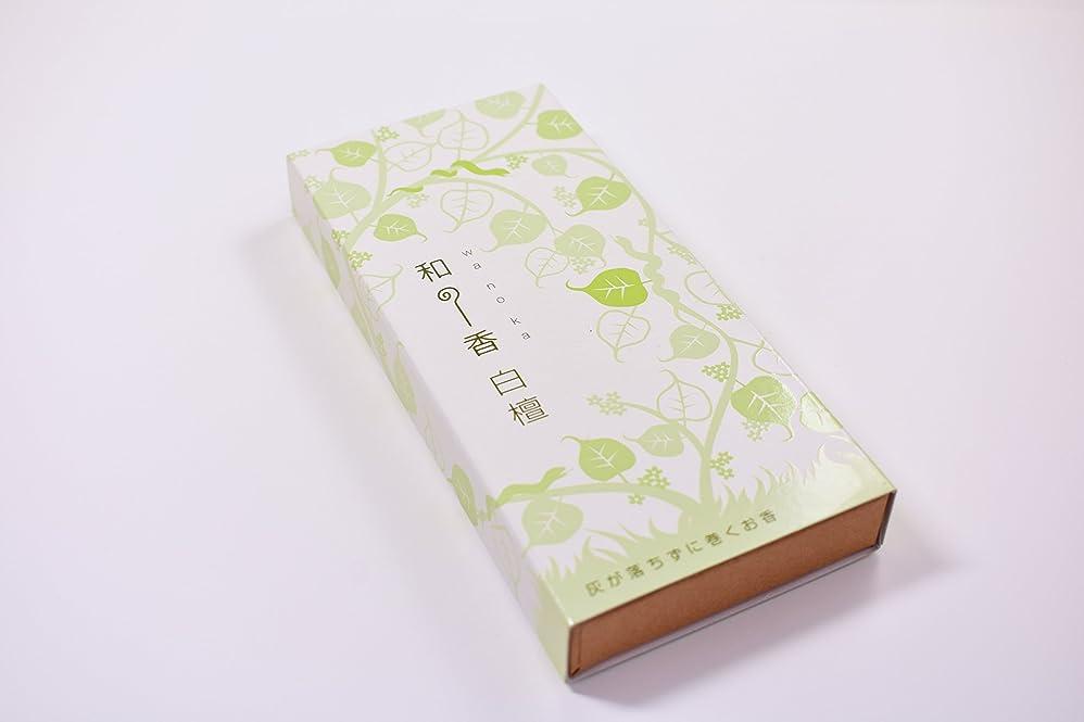 感謝伝染病アライアンス流川香(Ryusenko) 黄色 お香長さ14cm