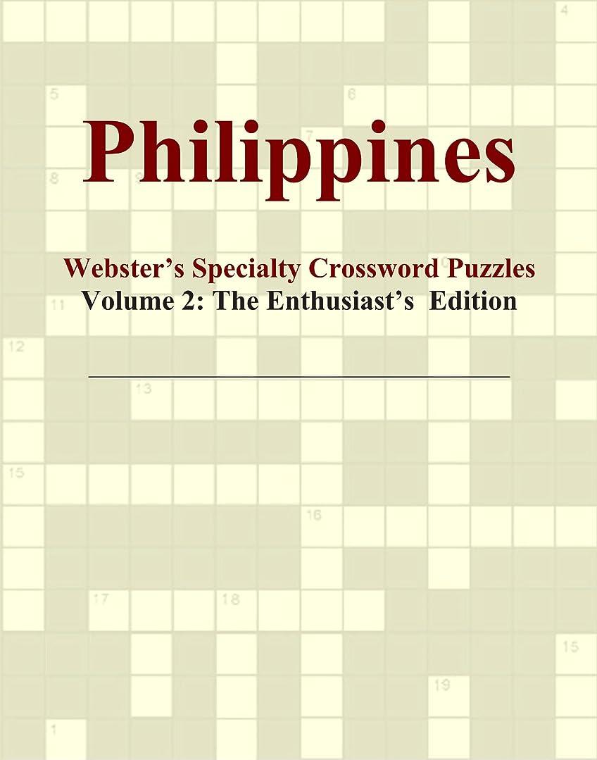 クール保証金あいにくPhilippines - Webster's Specialty Crossword Puzzles, Volume 2: The Enthusiast's Edition