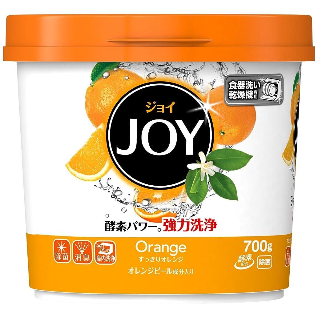 株式会社神秘ドラゴン【まとめ買い】オレンジハイウォッシュジョイ ボックス 700g ×2セット