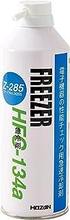 ホーザン(HOZAN) 急冷剤(460g) 不燃性 電子部品の温度変化による不良の発見に 急速冷却剤 Z-285