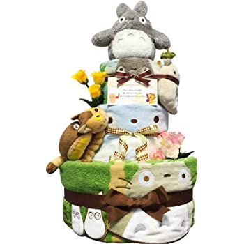 おむつケーキ [ 男の子 : 女の子/となりのトトロ : ジブリ / 3段 ] パンパース S40枚 (出産祝い に Sサイズ)4101 ダイパーケーキ 赤ちゃん ベビーシャワー ギフト 誕生日プレゼント