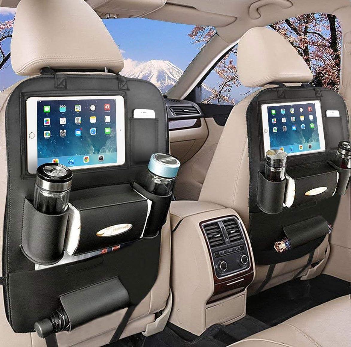 マニアック歯痛廃止するシートバックポケット 1個 後部座席 大容量 スペース 収納ポケット 多機能 ドライブポケット 小物入れ 高級感 車 収納 ティッシュ キックガード
