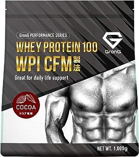 GronG(グロング) プロテイン ホエイプロテイン 100 WPI CFM製法 ココア風味 1kg