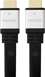 Iconz HDMI Cable, 15 Meter - Black and Silver
