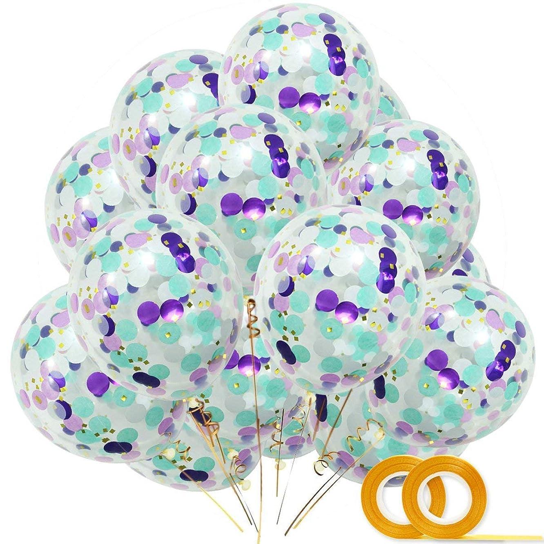 Mermaid Confetti Balloons 20pcs, White Dark Purple Light Purple Aqua Blue Gold Confetti Balloon 12
