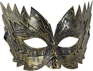 icing masquerade mask