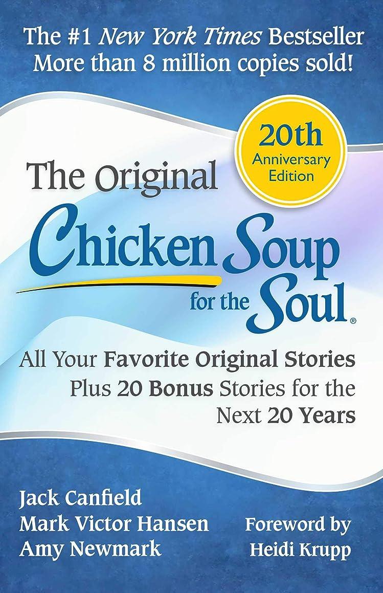 翻訳トーナメントシマウマChicken Soup for the Soul 20th Anniversary Edition: All Your Favorite Original Stories Plus 20 Bonus Stories for the Next 20 Years (English Edition)