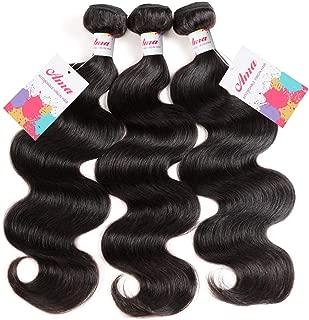 Brazilian Human Virgin Hair Bundles - 10A 100% Unprocessed 20